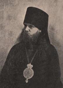 Епископ Герман (Косолапов) 1918-1919