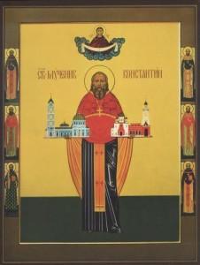 Ikona svmch Konstantina
