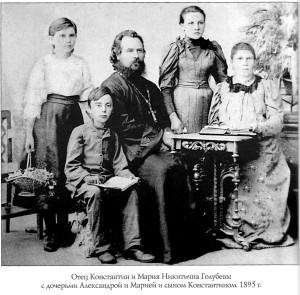 Semya Konstantina